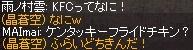 a0201367_328853.jpg