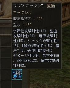 c0151483_11443619.jpg