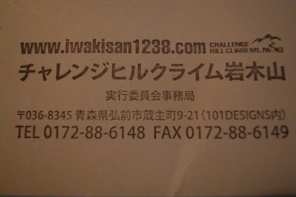 a0003089_20113533.jpg