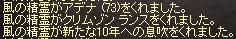 e0020239_1102410.jpg