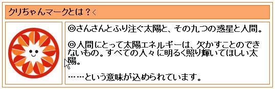 c0087396_19475173.jpg