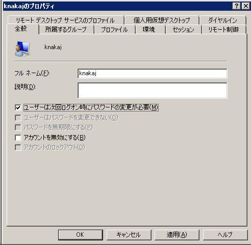 a0056607_14552297.jpg