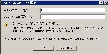 a0056607_14563012.jpg