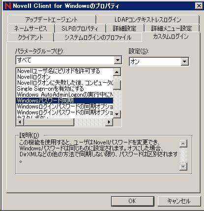a0056607_1571970.jpg
