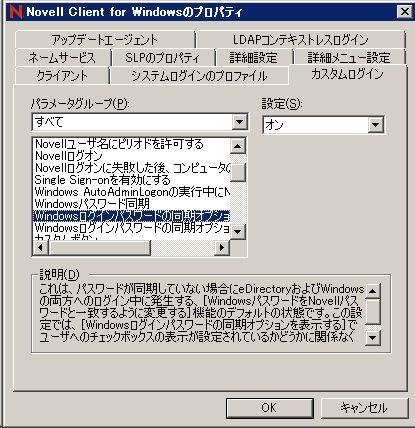 a0056607_158373.jpg