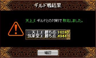 a0157425_2351353.jpg