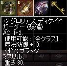 e0174950_201310100.jpg