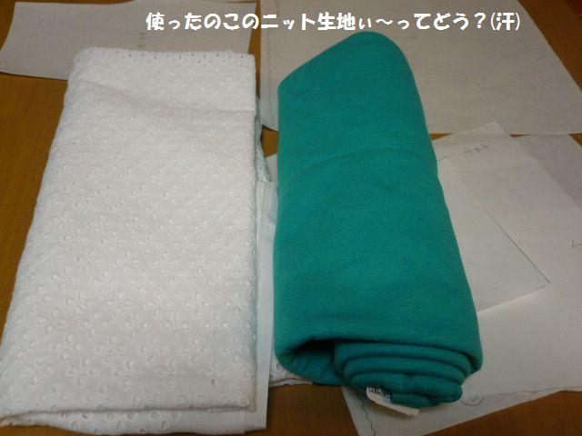 e0094407_2012885.jpg