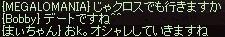 a0201367_155869.jpg