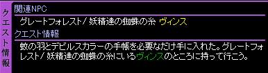 c0081097_16394548.jpg
