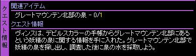 c0081097_16395961.jpg