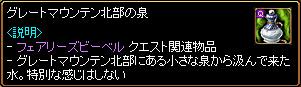 c0081097_16401972.jpg