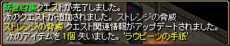 c0081097_14354359.jpg