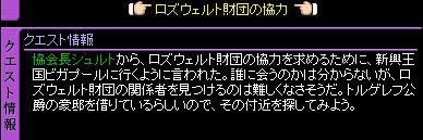 c0081097_17493281.jpg
