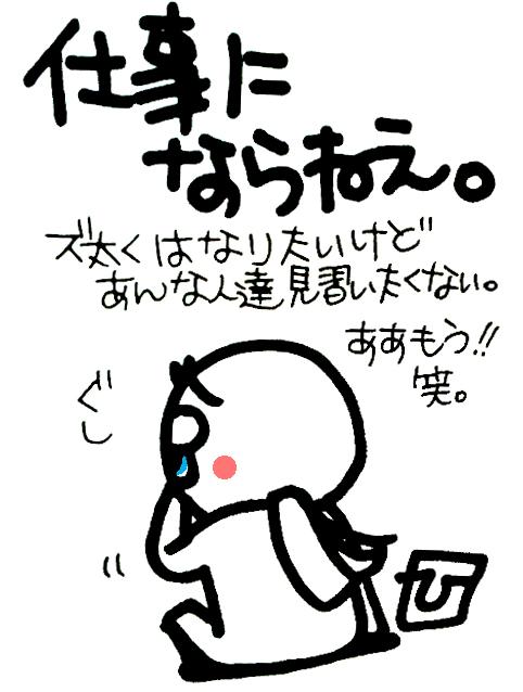 c0088343_10241944.jpg