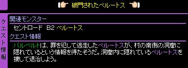 c0081097_2123214.jpg