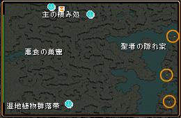 c0081097_2124362.jpg