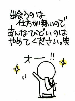 c0088343_7275814.jpg