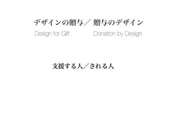 a0153455_2514580.jpg