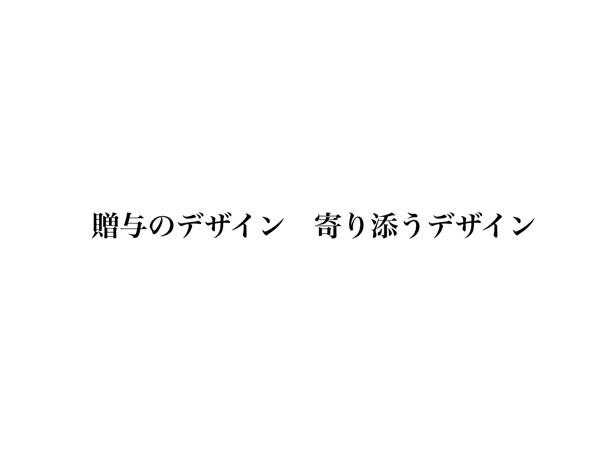 a0153455_254197.jpg