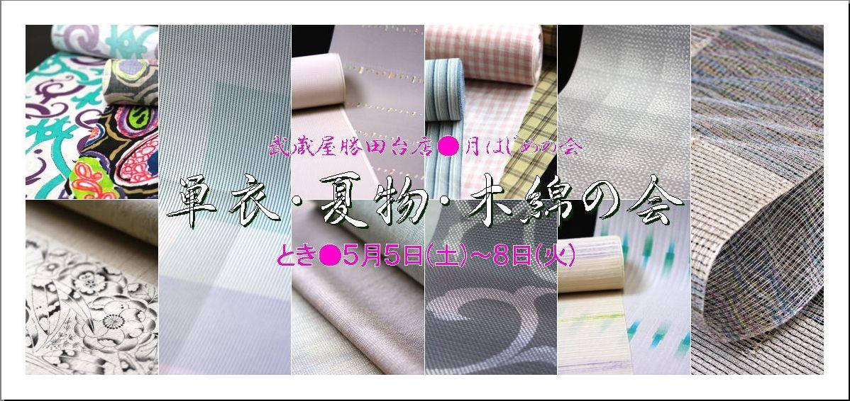 c0151691_164833.jpg