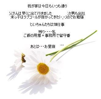 e0136420_810118.jpg