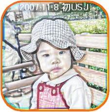 a0052666_1742166.jpg