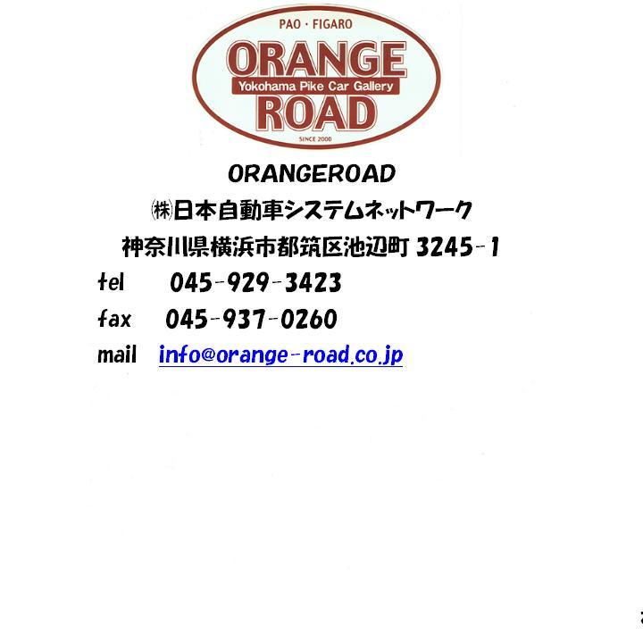 c0213557_1431444.jpg