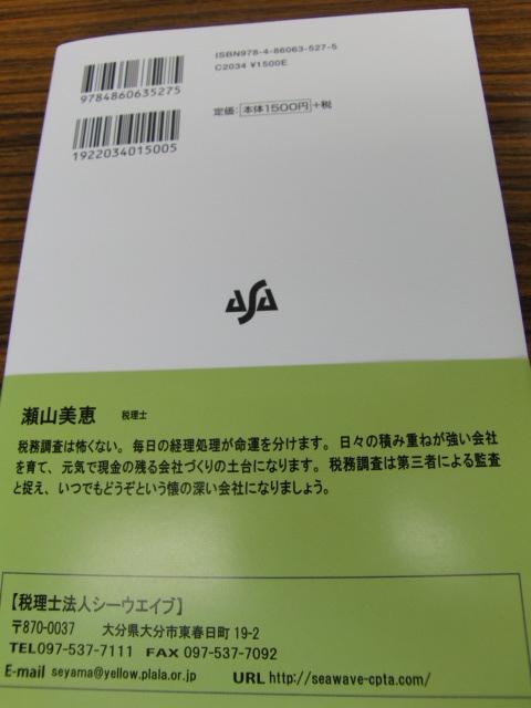 a0185597_11321943.jpg