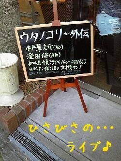 e0044837_050407.jpg