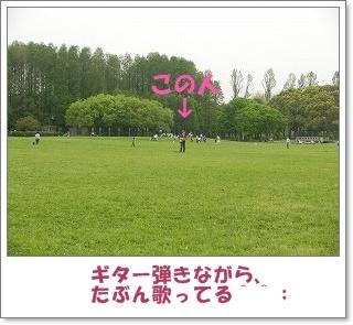 c0135363_0241285.jpg