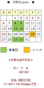 c0160270_1093250.jpg
