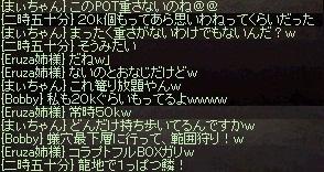 a0201367_113980.jpg