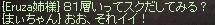 a0201367_1533953.jpg