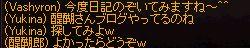 e0175578_1492691.jpg
