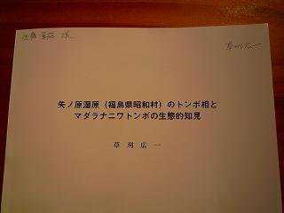 c0189218_18261174.jpg