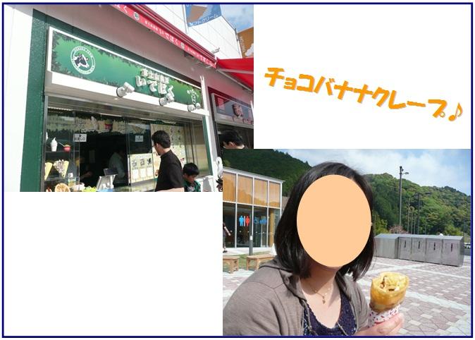 c0147241_17465846.jpg