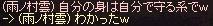 a0201367_2056320.jpg