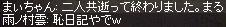 a0201367_2312522.jpg