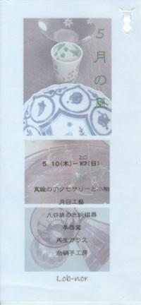 c0189894_1954041.jpg