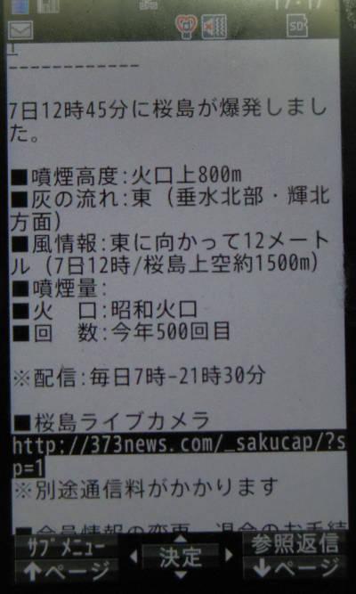 c0044855_22192888.jpg