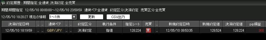 c0001339_21104928.jpg