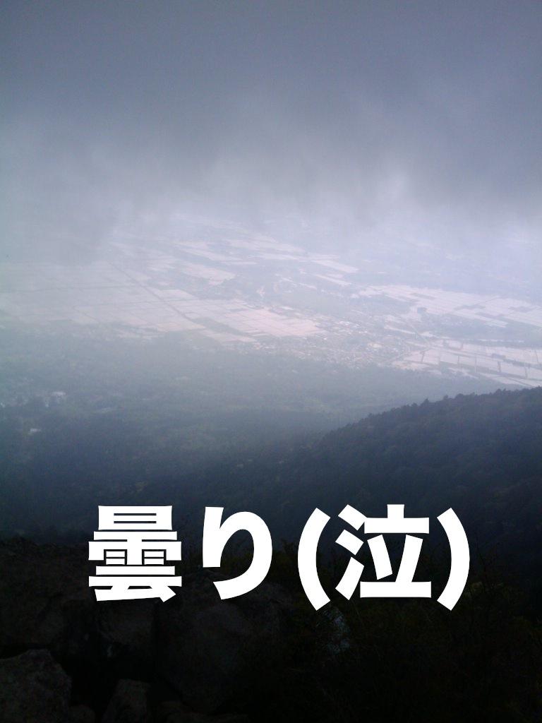 a0120192_16384857.jpg