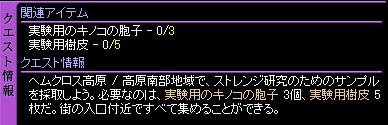 c0081097_221730100.jpg