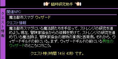 c0081097_221797.jpg