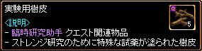 c0081097_2218016.jpg