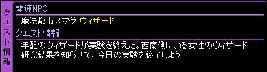 c0081097_22184936.jpg