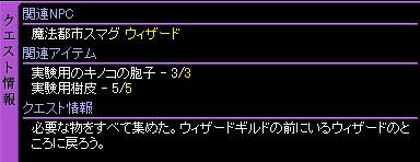 c0081097_2218775.jpg