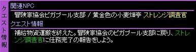 c0081097_1313715.jpg