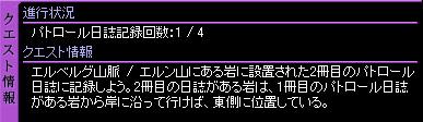 c0081097_167495.jpg